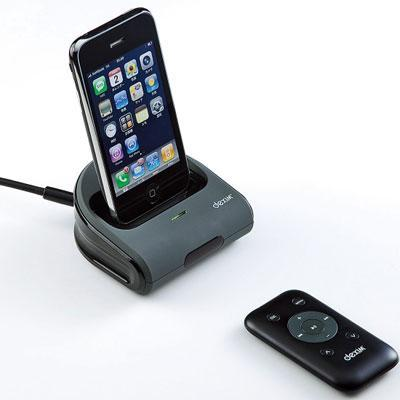 dexim dock  remote composite cable  iphoneipod