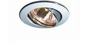 Flush Mount Ceiling Lights
