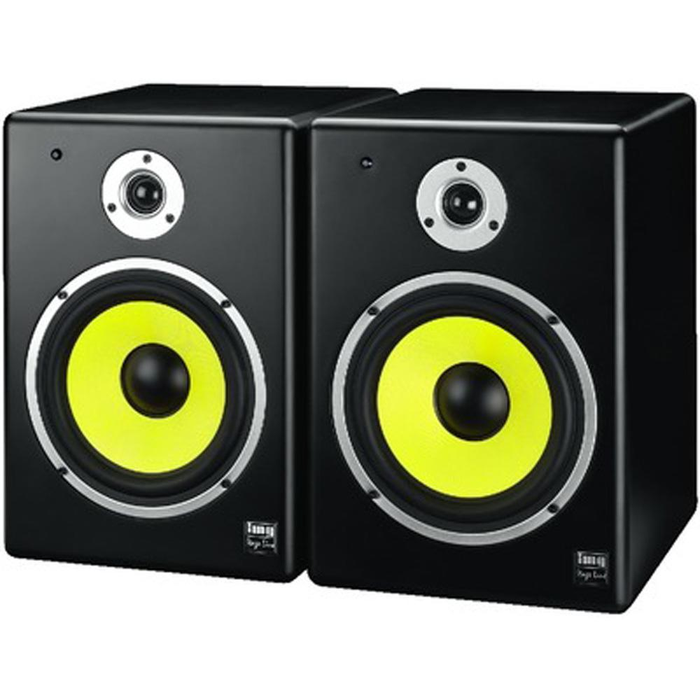 Pair Of High Quality Active Speakers 2 X 120wmax 2 X 70wrms
