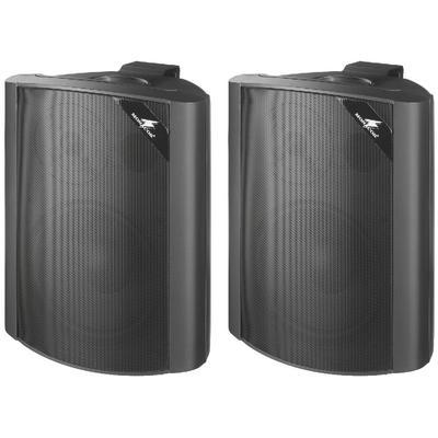 Pair Of 8ohm 85w RMS 2-way Speaker Set Various Colours