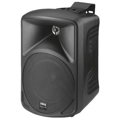 IMG Stageline PAB-58/SW Wall Mount PA Speaker 50W 8 Ohm - Black - Pair