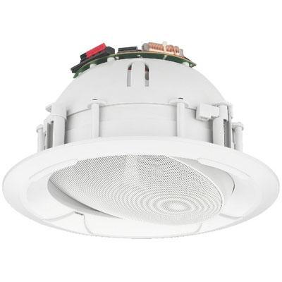 EDL-65TW Movable PA Ceiling Speaker