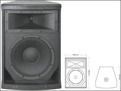 Citronic CX-3008 Ultima Professional Series Speaker