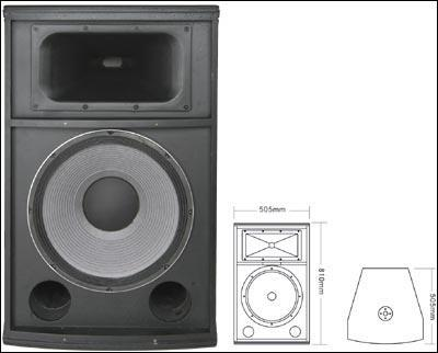 Citronic CX-5008 Ultima Professional Series Speaker