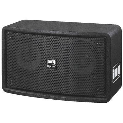 IMG Stageline PAB-27P Active Full range Speaker 200W Max