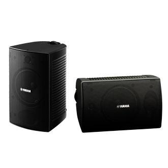 Yamaha NS-AW294 water-resistant outdoor speaker