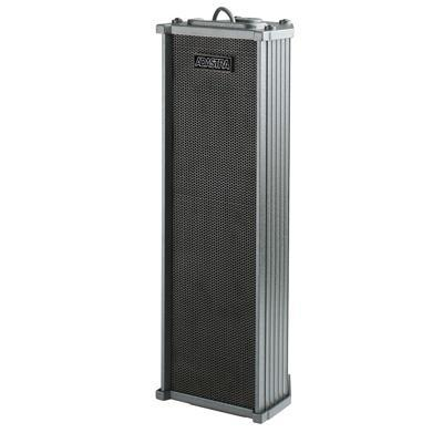 Heavy Duty Column Speaker 15w 100v Line