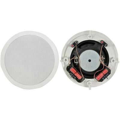 "In Ceiling 8"" Subwoofer 160W 8 or 4 Ohm"