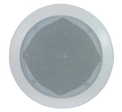 White 6.5'' Dual 2-Way Ceiling Speaker (8 Ohms 120 W) - Side View