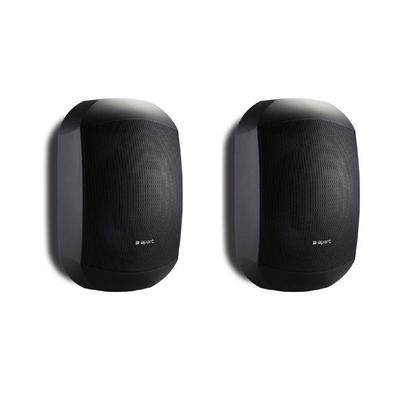 Mask 4C Pro HiFi 70W Outdoor Speakers IP64 - Pair