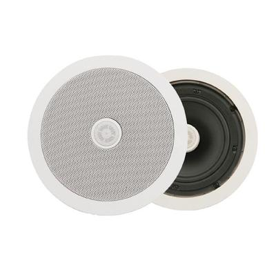"6.5"" Ceiling Speakers With Directional Tweeter 100W Max - Pair"