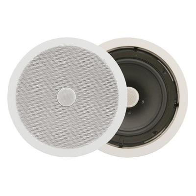 120W Speakers With Directional Tweeter - 8''
