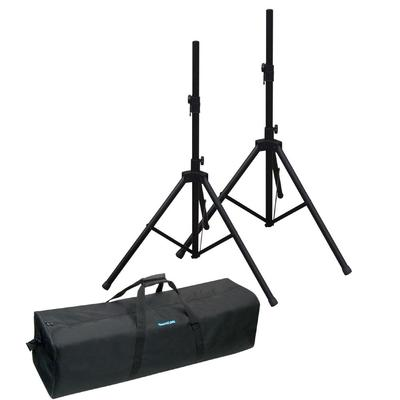 NJS Pair of Speaker Stands (35mm) with Bag