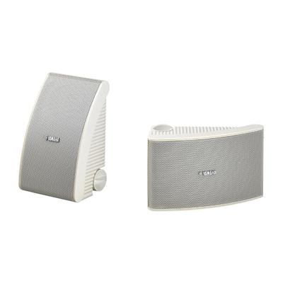 Yamaha Weatherproof Outdoor Speakers 120W Max - Pair