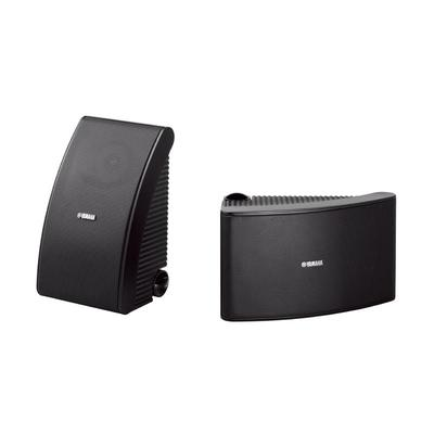 Yamaha Weatherproof Outdoor Speakers 150W Max - Pair