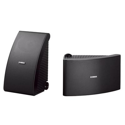 Yamaha NS-AW992 - Black - Pair
