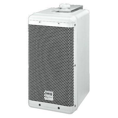 PAB-6WP High Performance Weatherproof PA Speaker 100W