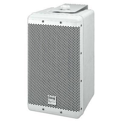 PAB-8WP High Performance Weatherproof PA Speaker 120W