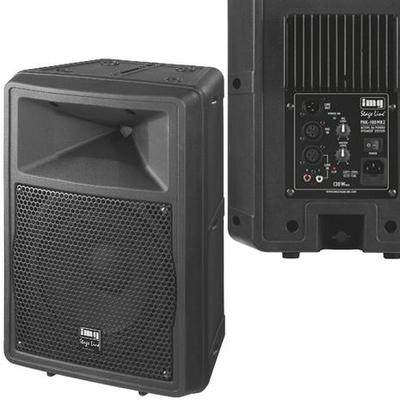 Active DJ and power speaker system, 130WMAX, 75WRMS