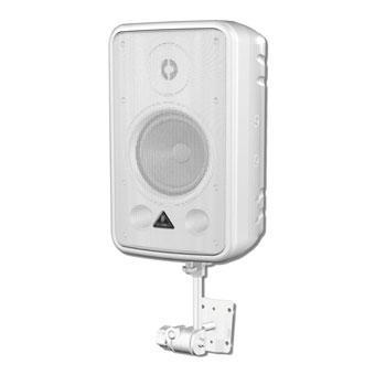 High-Performance Active 80-Watt Business Environment Speaker System