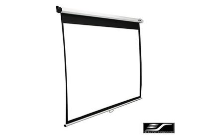 "Elite 120"" Manual Pull Down 16:9 Projector Screen"