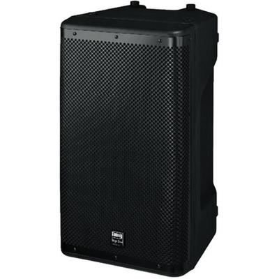 PAB-12WP/SW Weatherproof High-Performance PA Speaker 200WRMS